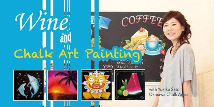 Okinawa Chalk Artist Yukiko Sato