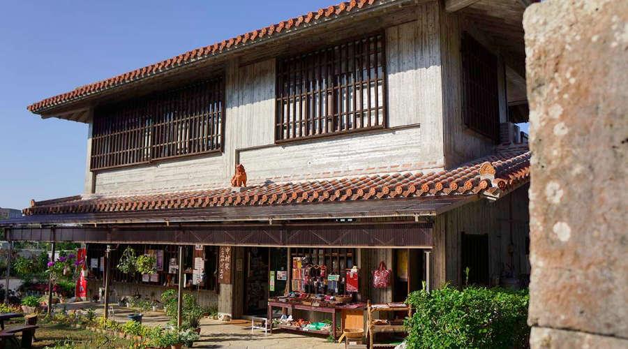 Nakamura House Okinawa