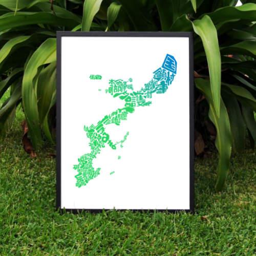 Okinawa Map Green Screwed Pine