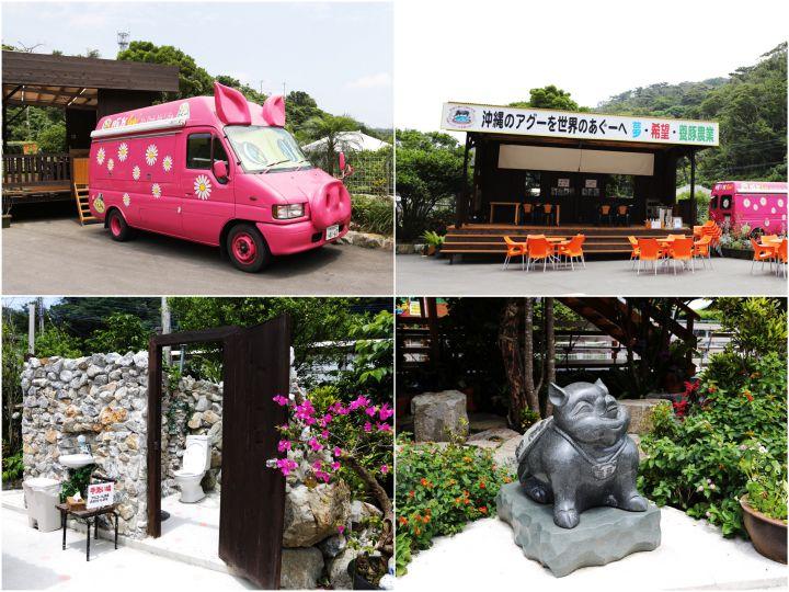 Okinawa Aguu theme park in Nago