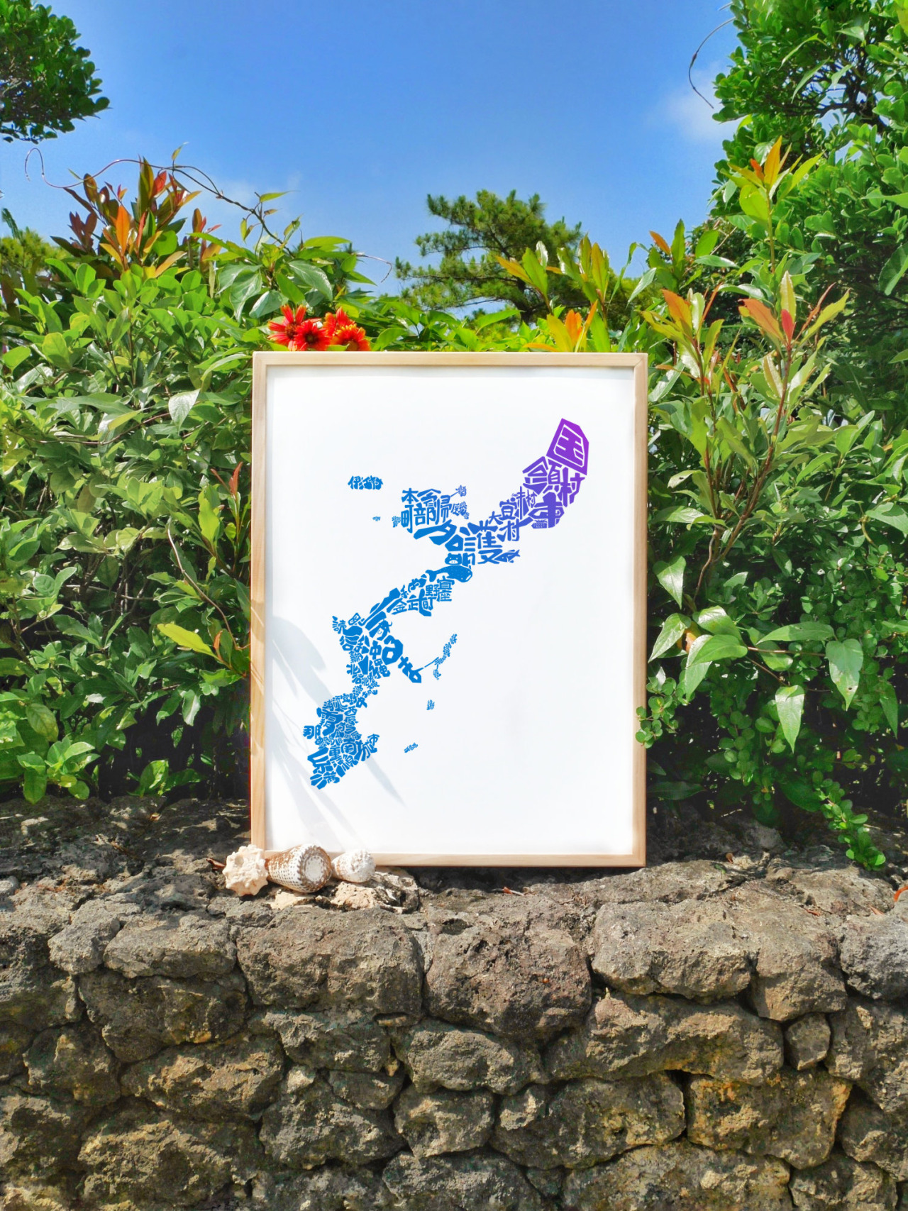 The Okinawa Map