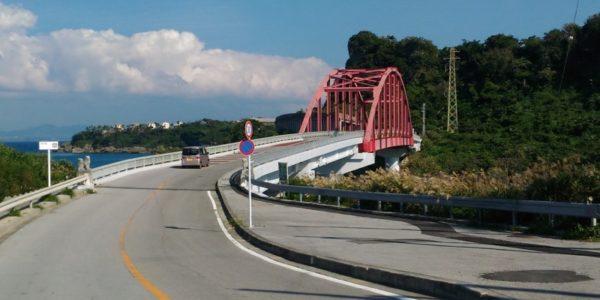 The Bridge Connecting Miyaki and Ie island