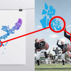 Secret In The Map #3: The Drum In Okinawa City