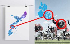 Okinawa Map Secret #3