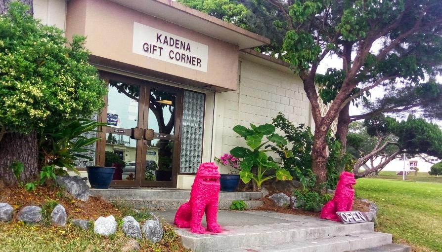 kadena-gift-corner