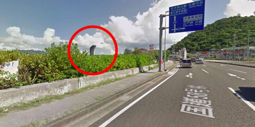 Nago Dolphin statue Okinawa