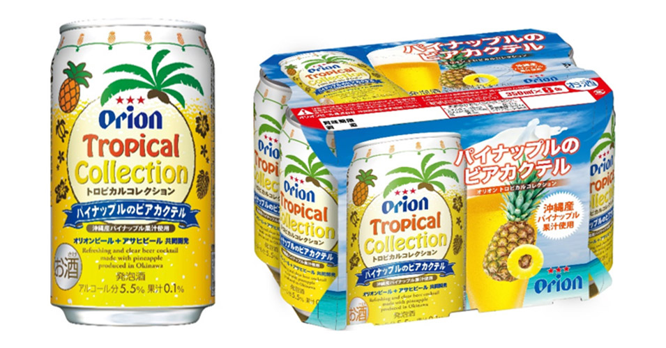 Orion beer tropical collection pineapple beer