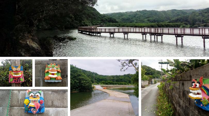 Oura Village Okinawa