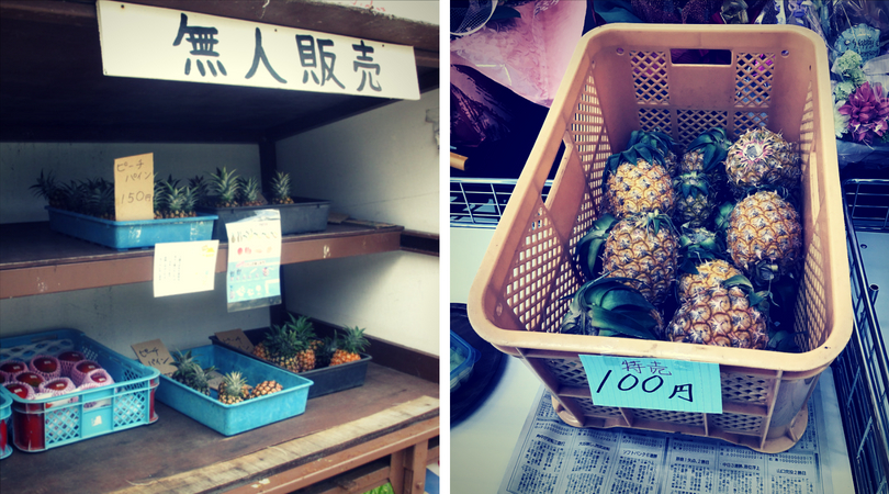 Self-serve pineapple stand in Okinawa