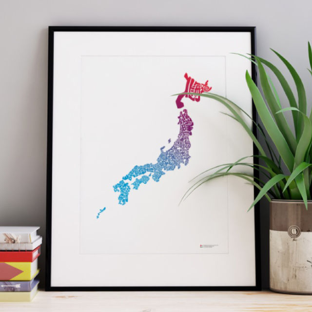 japan-map-blue-square