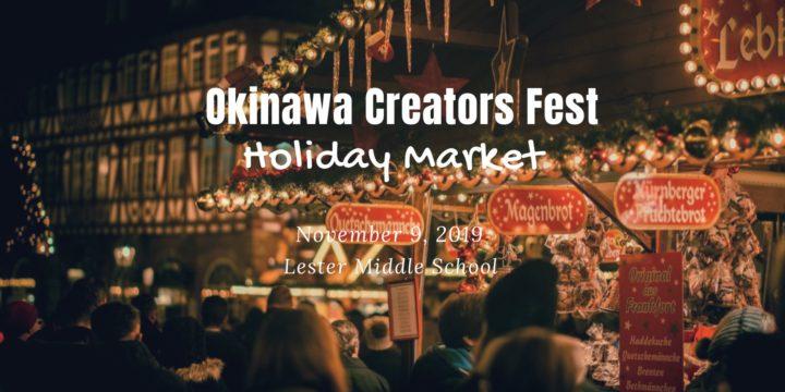 Okinawa Creators Fest Holiday Market