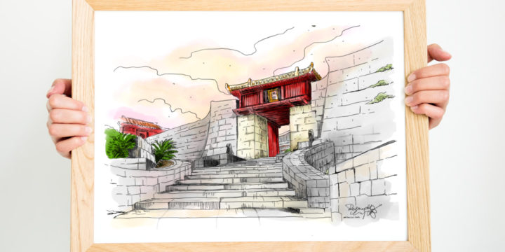 Zuiseimon of Shuri Castle