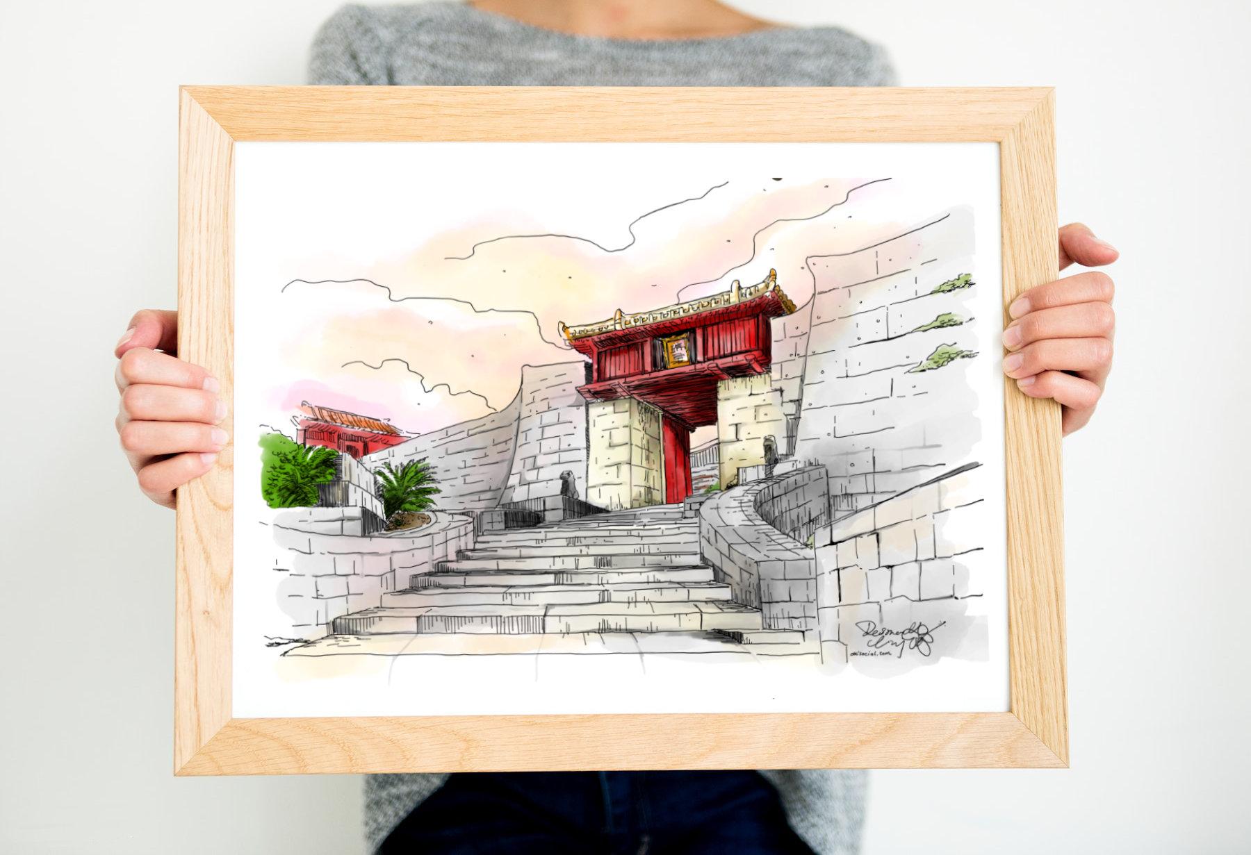 Zuiseimon of Shuri Castle