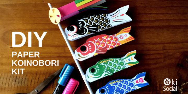 DIY a Japanese Koinobori