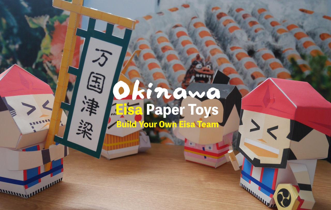 Okinawa Eisa Paper Toys