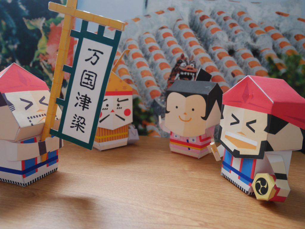 Okinawa Eisa Paper Toy