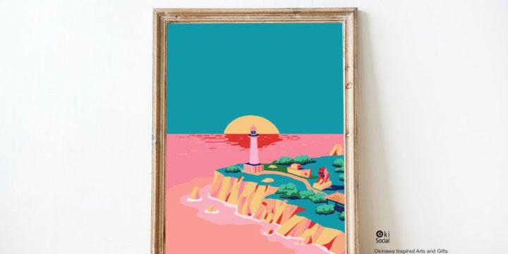 Art Print Cape Zanpa Okinawa