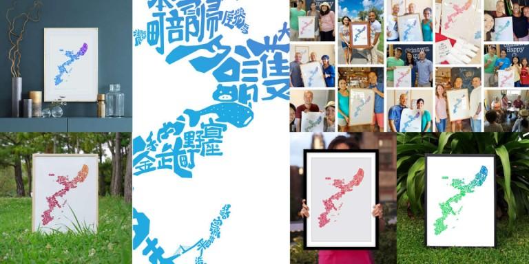 okinawa-map-feature-head
