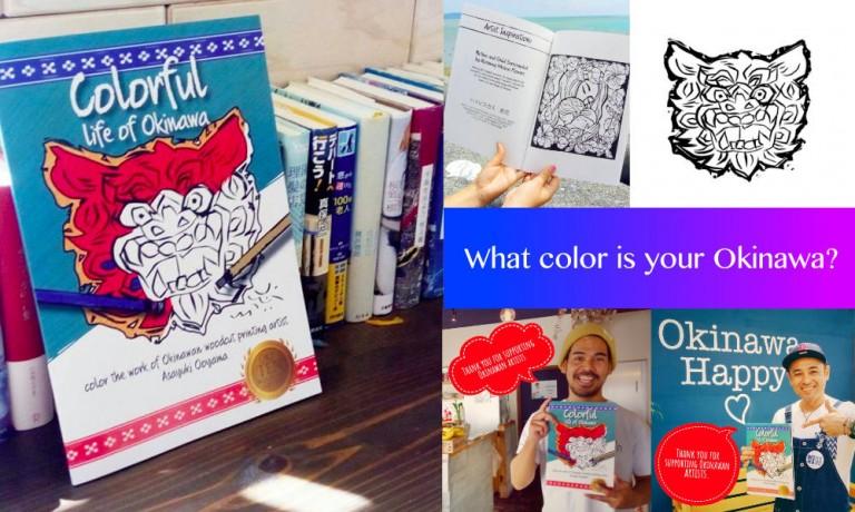 coloringbook-blog-post