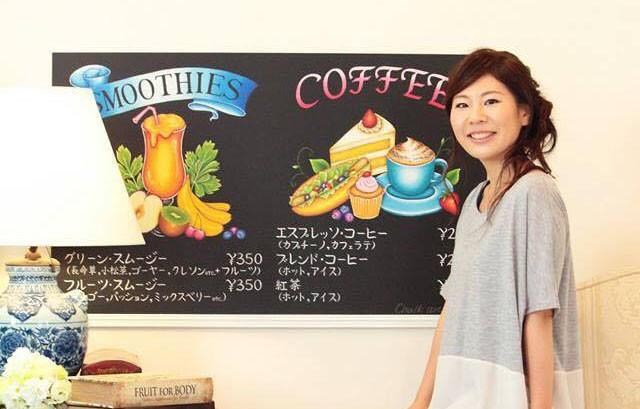 Yukiko Sato Okinawa Chalk Art Artist