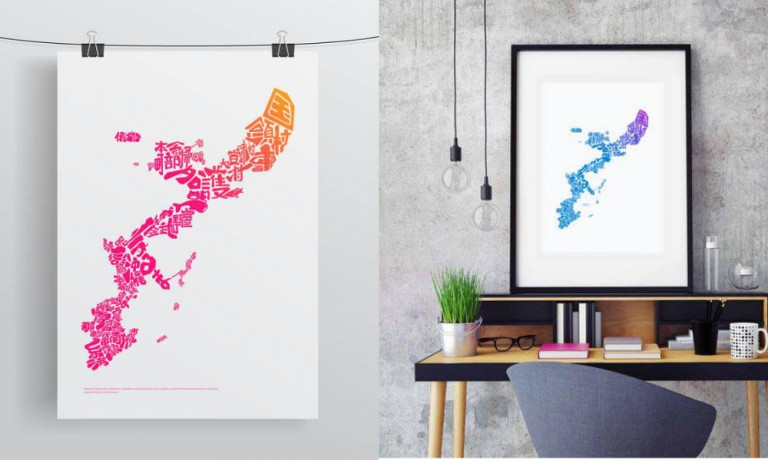 okinawa-map-of-city-names