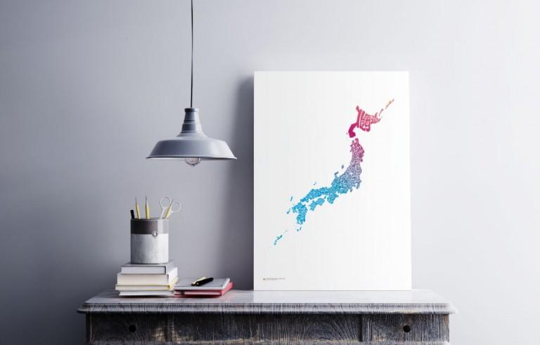 japan-map-blue-feature