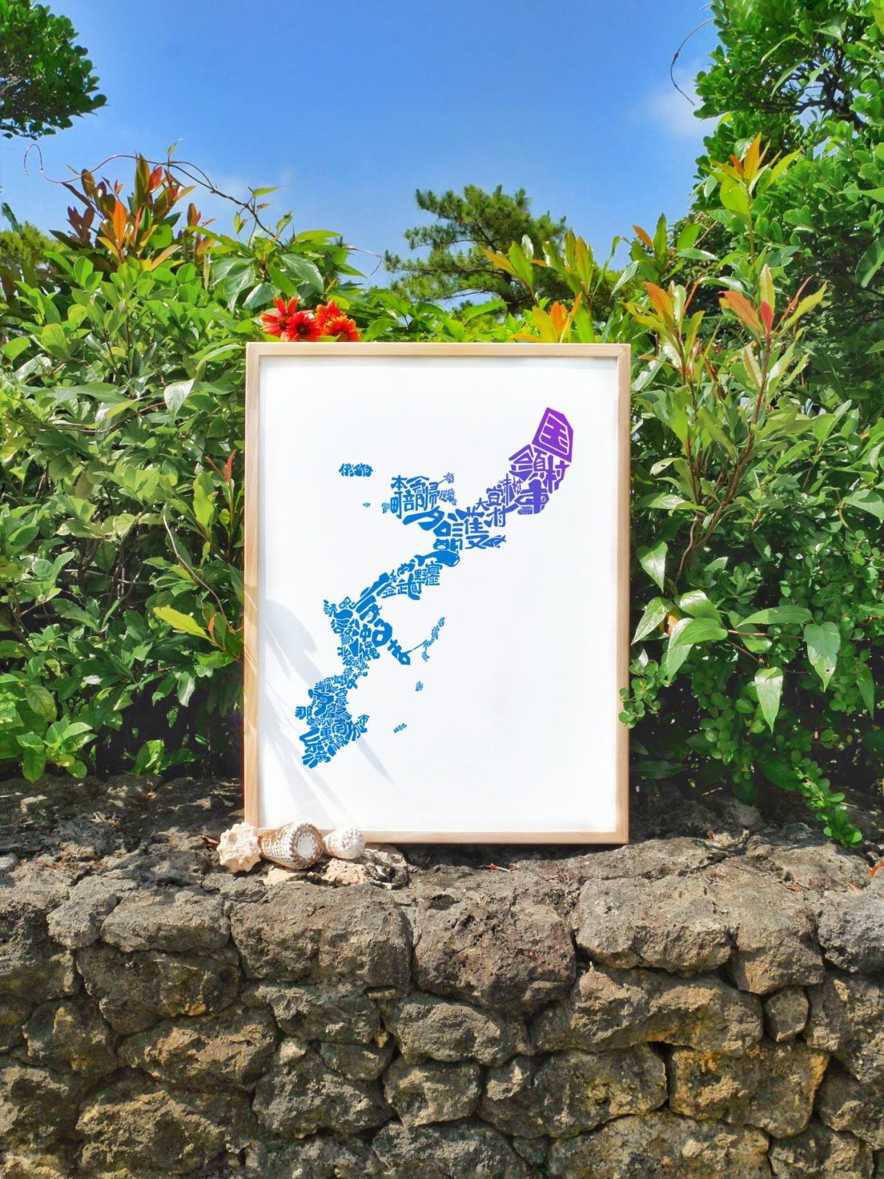 okinawa-map